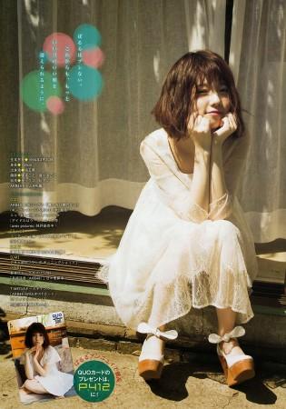 島崎遥香の画像007