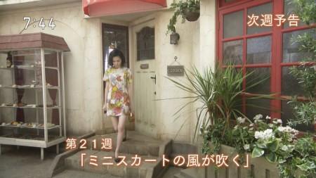 島崎遥香の画像037