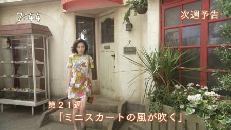 島崎遥香の画像038