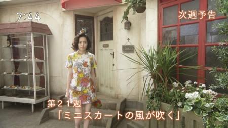 島崎遥香の画像039