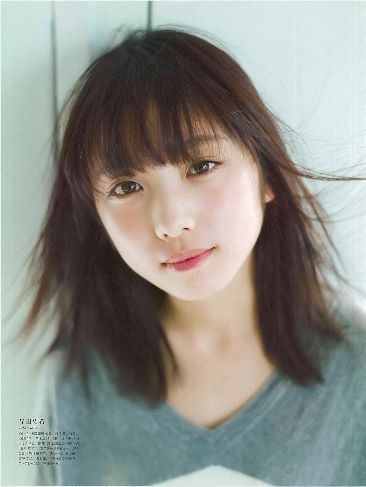 与田祐希 乃木坂46よだちゃんの膨らみかけおっぱいセクシー画像