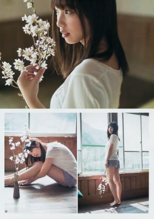 与田祐希の画像036