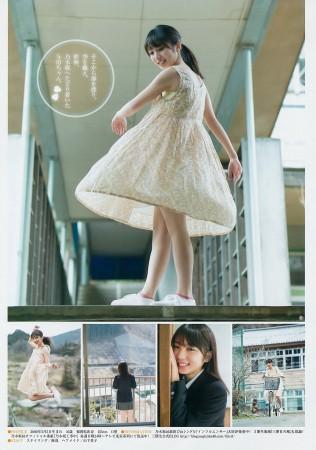 与田祐希の画像037