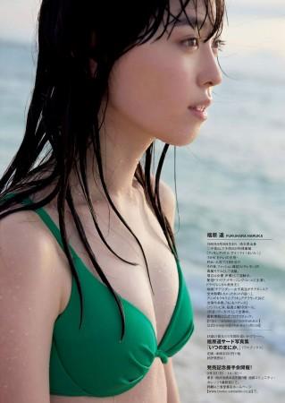 福原遥の画像004