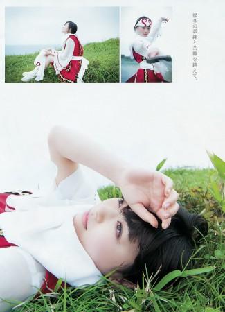 福原遥の画像015