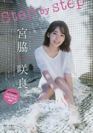 宮脇咲良の画像002