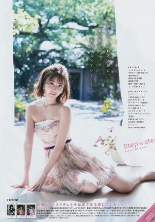 宮脇咲良の画像007