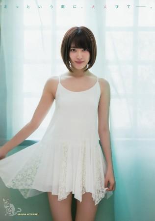 宮脇咲良の画像012