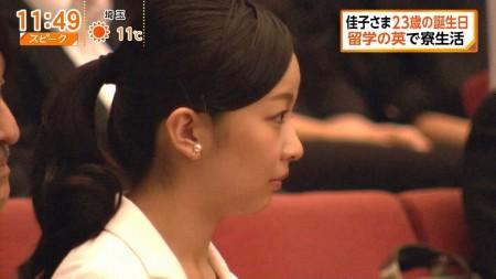 佳子内親王殿下の画像003