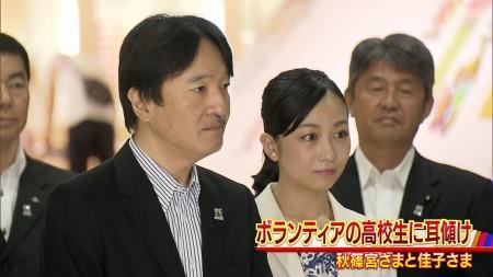 佳子内親王殿下の画像021