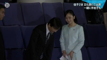 佳子内親王殿下の画像026