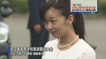 佳子内親王殿下の画像032