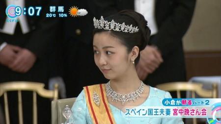 佳子内親王殿下の画像039