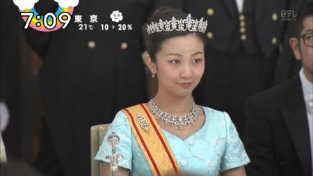 佳子内親王殿下の画像040
