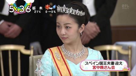 佳子内親王殿下の画像042