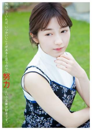 渡辺麻友の画像022
