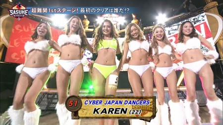 CYBERJAPAN DANCERSの画像047