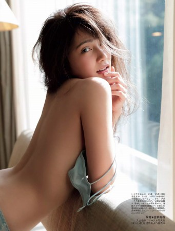 入山杏奈の画像029