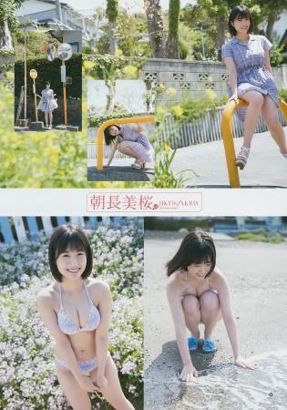 朝長美桜の画像021