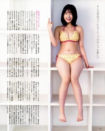 朝長美桜の画像038