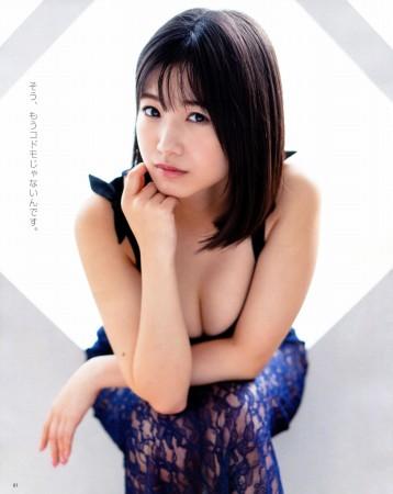朝長美桜の画像039