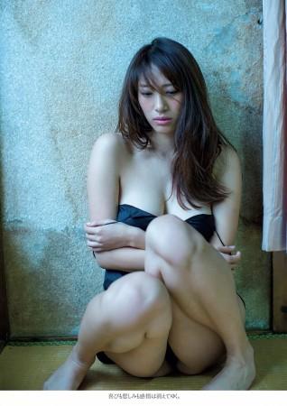 染谷有香の画像011