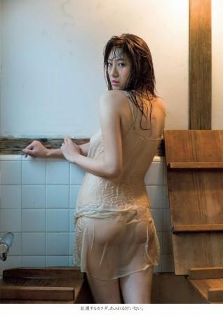 染谷有香の画像014