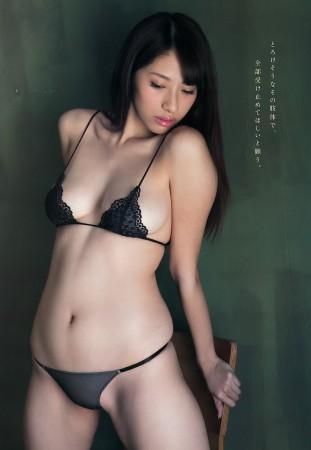 染谷有香の画像020