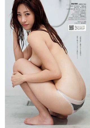 染谷有香の画像041