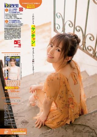 山本彩の画像011