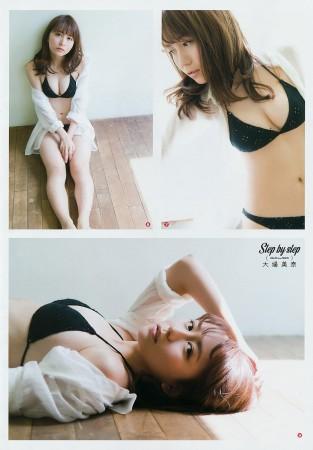 大場美奈の画像012