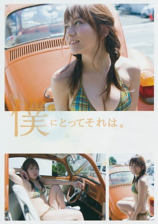 大場美奈の画像026