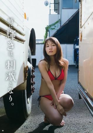 大場美奈の画像033