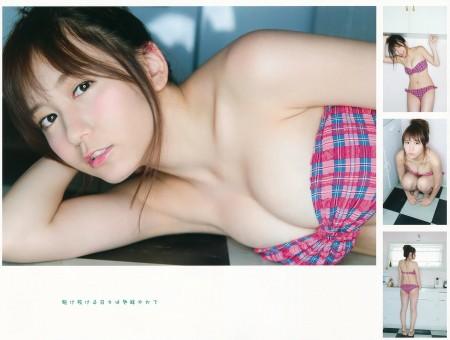 大場美奈の画像040