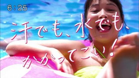 広瀬アリスの画像037