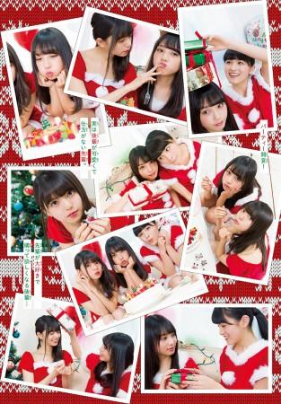 乃木坂46の画像022