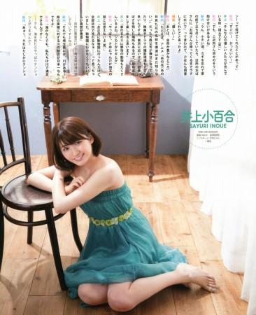 乃木坂46の画像030