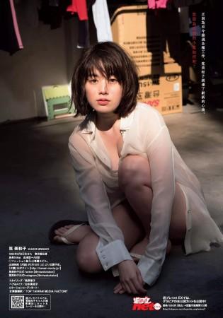 筧美和子の画像024