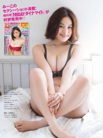 筧美和子の画像026