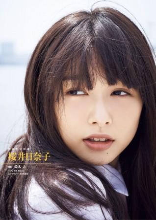桜井日奈子の画像010