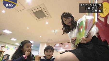 片渕茜の画像022