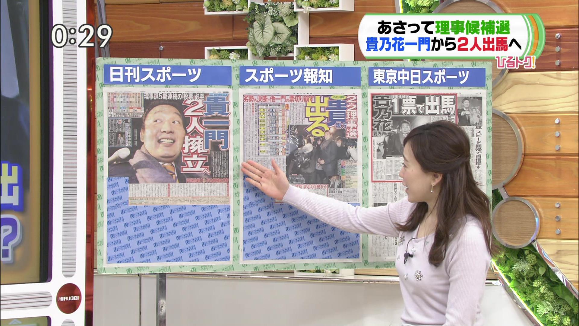 江藤愛アナ 銅メダル級おっぱい&指差しニット横乳セクシー画像