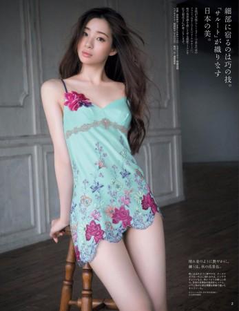 足立梨花の画像001