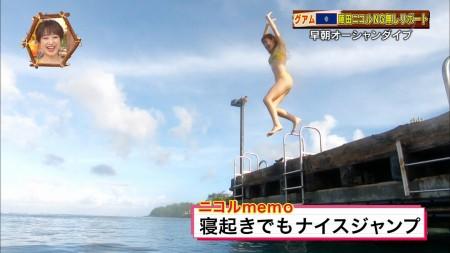 藤田ニコルの画像010