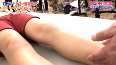 藤田ニコルの画像027