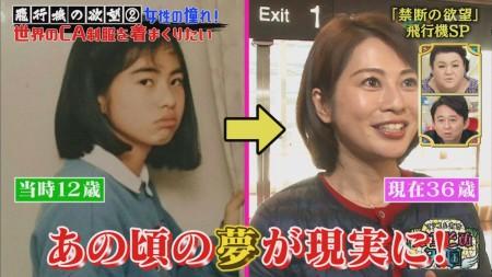 久保田直子の画像001