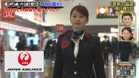 久保田直子の画像007