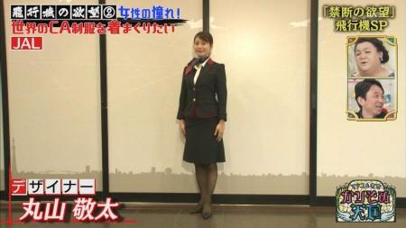 久保田直子の画像010