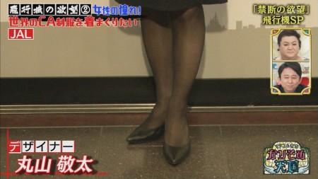久保田直子の画像011