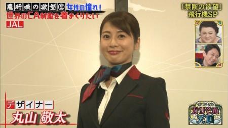 久保田直子の画像012